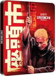 best zatoichi zatoichi zavvi exclusive limited edition steelbook zavvi