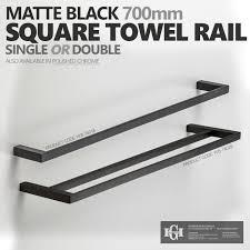 700mm square matte black bathroom towel rail single or double