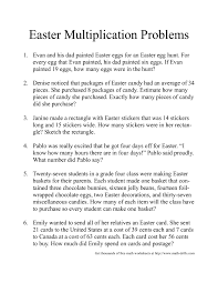estimation word problems 4th grade easter word problems