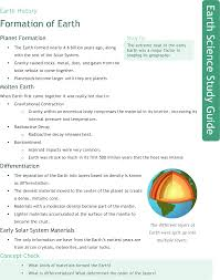 formation of earth study aids earth science ck 12 foundation