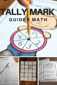 the 25 best tally marks ideas on pinterest kindergarten math