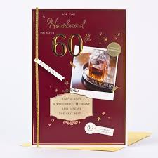 60th birthday card husband aged to perfection only 1 49