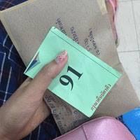 au bureau 91 ไปรษณ ย โพธาราม bureau de poste à photharam