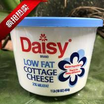 Daisy Low Fat Cottage Cheese by 深圳市揾尼拿商贸有限公司from The Best Taobao Agent Yoycart Com