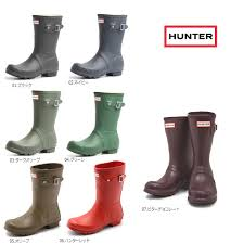 capi rakuten global market hunter boots hunter boots w23758