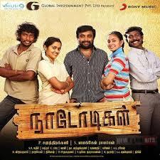 download songs chithiram pesuthadi 2006 tamil movie cd rip 320kbps mp3 songs
