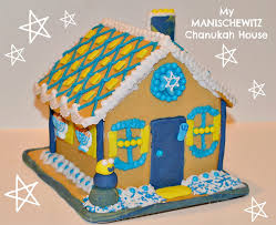 chanukah cookies kitchen tested vote for my manischewitz cookie house