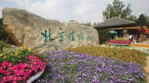 Beijing Botanical Garden Beijingman Beijing Botanical Garden
