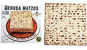matzos for passover yehuda matzos kosher for passover 14 matzos of 33g
