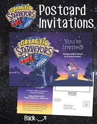 galactic starveyors lifeway vbs theme postcard invitations