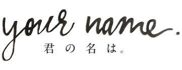 your name movie fanart fanart tv