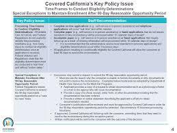california health benefit exchange board meeting eligibility