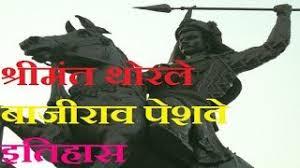 bajirao biography in hindi download bajirao biography videos dcyoutube