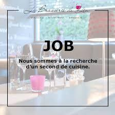 offre d emploi second de cuisine offre d emploi nous recherchons le rendez vous