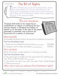 learn the first amendment worksheet education com