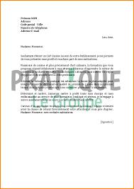 commis de cuisine en anglais 8 lettre de motivation commis de cuisine lettre de demission