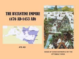 Byzantine Ottoman Byzantine Empire