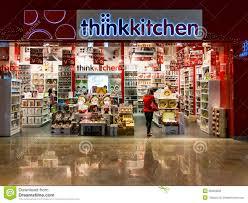 boutique cuisine boutique de vaisselle de cuisine dans le mail de dubaï photo