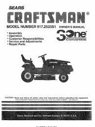 download craftsman lawn tractor 18 5 hp 42