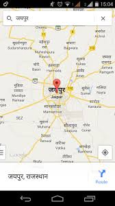 Jaipur India Map by Google Maps Now Available In Hindi The Tech Portal