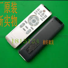 home theater philips online buy wholesale home theater remote control from china home