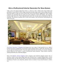 hire a home decorator http acttwohomestaging com why you should