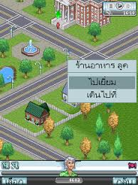 sim 3 apk ไกด the sims 3 ภาษาไทย เวอร ช นม อถ อ สน ก เกมส