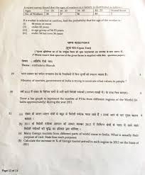class 9 mathematics study materials of cbse board download class