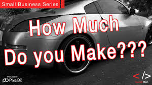 Nissan 350z New - stop asking how much they make new project nissan 350z youtube