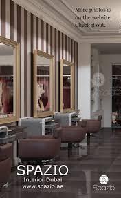 home interior design companies in dubai interior design and decor for a salon shop interior