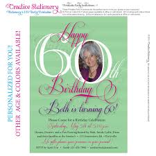 60th birthday invitations free templates free printable