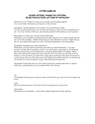 sample electrician apprentice cover letter sample electrician