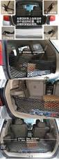 lexus rx400h boot size fit for lexus rx270 rx350 rx400h rear trunk cargo net mesh elastic