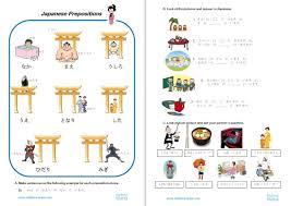 prepositions japanese teaching ideas