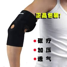 therapy openings buy magnetic therapy support basketball sports
