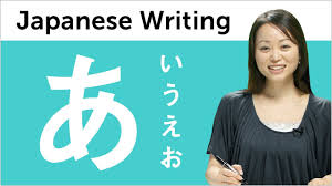 japanese class online learn hiragana kantan kana lesson 1 learn to read and write