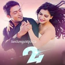 Tamil Telugu Songs Atoz South Indian Songs Download by 24 Mp3 Songs Download Starmusiq 24 Tamil Mp3 Songs 2016