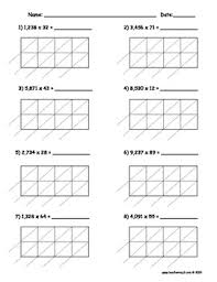 lattice multiplication 4 digit by 2 digit 10 pages by teacher vault