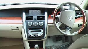 nissan teana interior 2005 nissan teana for sale 2300cc gasoline ff automatic for sale