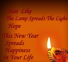 new year special free tamil new year ecards greeting cards 123