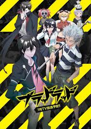 Seeking Episode 4 Vostfr Blood Lad Saison 1 Anime Vf Vostfr