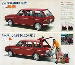 subaru 360 van subaru 1969 subaru 360 van 19s 20s car and autos all makes