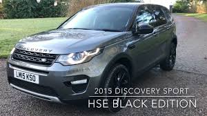 black land rover discovery 2017 2015 discovery sport hse black edition youtube