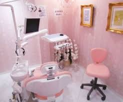Interior Dental Clinic 10 Coolest Dental Offices Dental Office Cool Offices Oddee