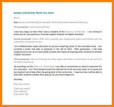 scholarship thank you note thank you letters for