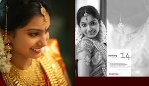 Wedding Album Kerala Wedding Photography Wedding Photography In Thrissur