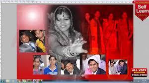 create wedding album wedding album karizma album how can create in photoshop