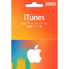 instant e gift cards itunes 3000 yen gift card itunes japan account digital