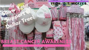 dollar tree alert breast cancer awareness products