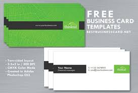 powerpoint business card powerpoint template